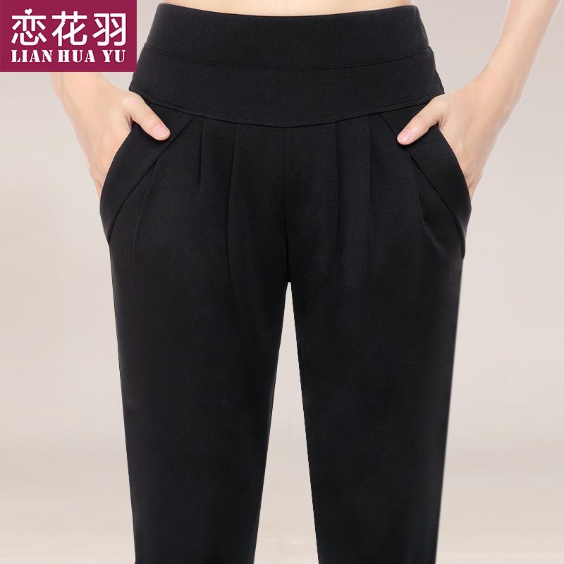 秋裝 哈倫褲女秋 褲女 潮大碼長褲顯瘦西褲小腳褲女褲子