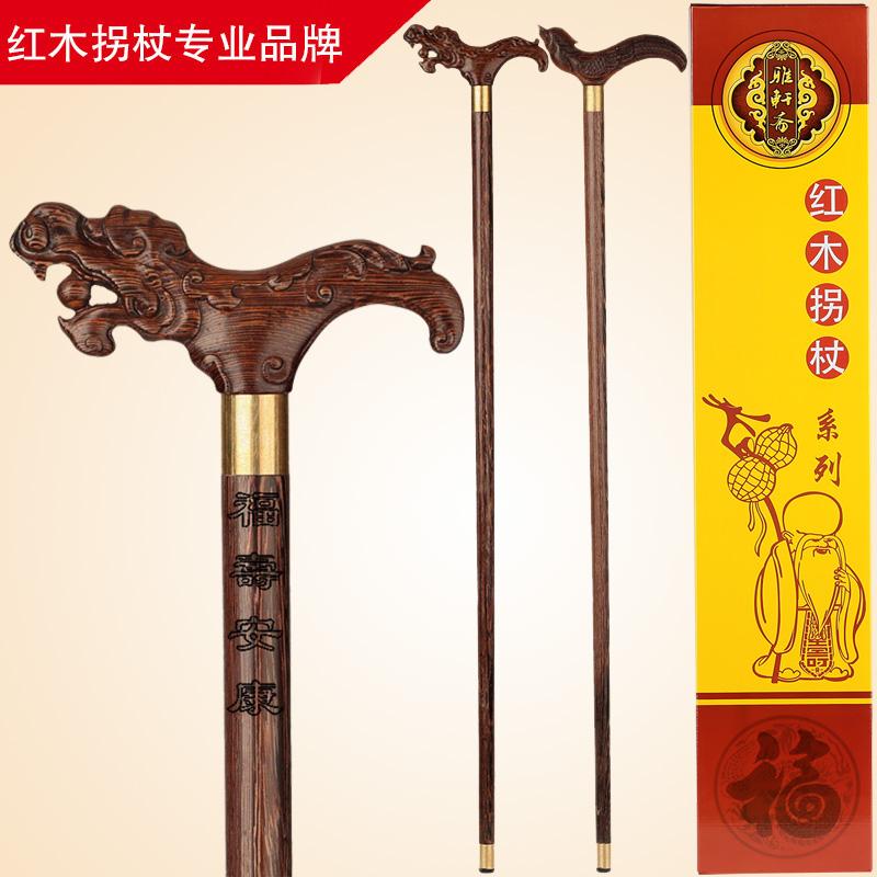 雅軒齋拐棍老年實木雕刻龍頭拐杖雞翅木質紅木老人用品手杖助行器