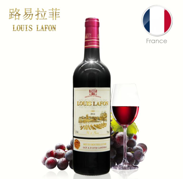 ~天貓超市~法國路易拉菲紅酒 原瓶 紅酒 幹紅葡萄酒750ml