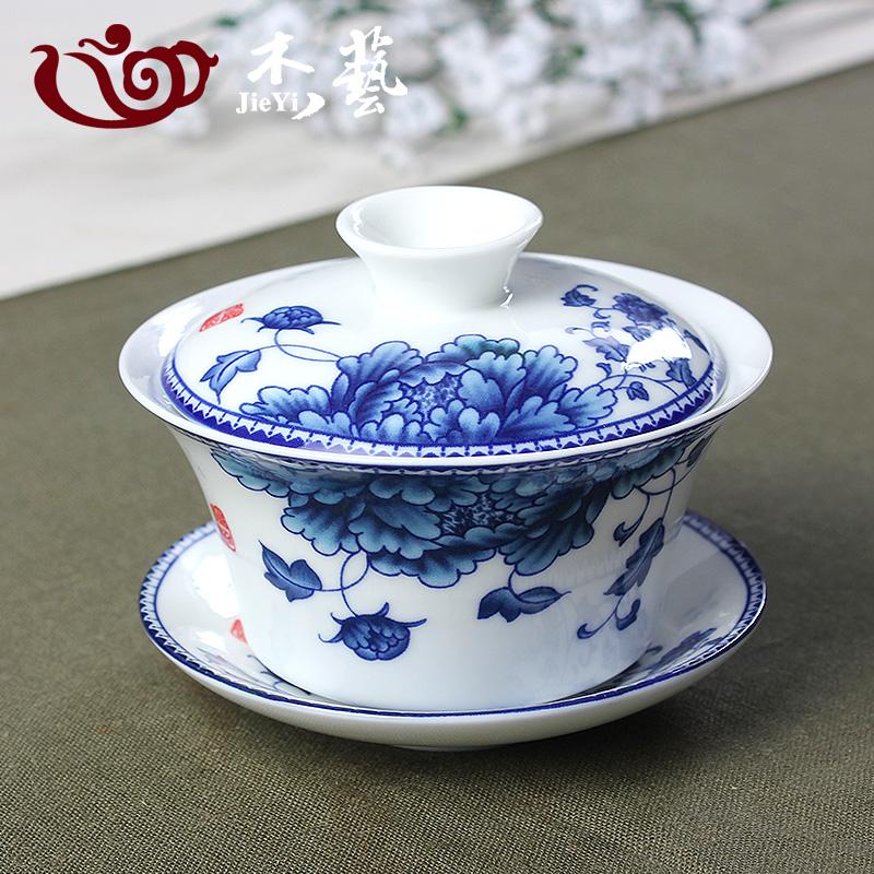 盖碗茶杯茶碗大号茶具景德镇青花瓷泡茶碗陶瓷白瓷功夫三才碗单个