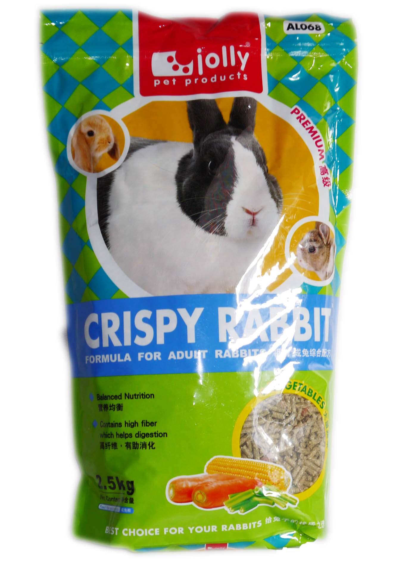 兔糧包郵jolly綜合兔糧 兔子糧食 2.5KG兔主食 AL068