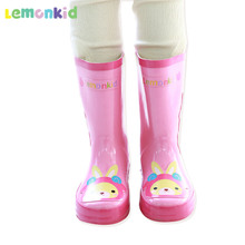 South Korea's new baby rain boots children water shoes waterproof non-slip private child baby children bag mail