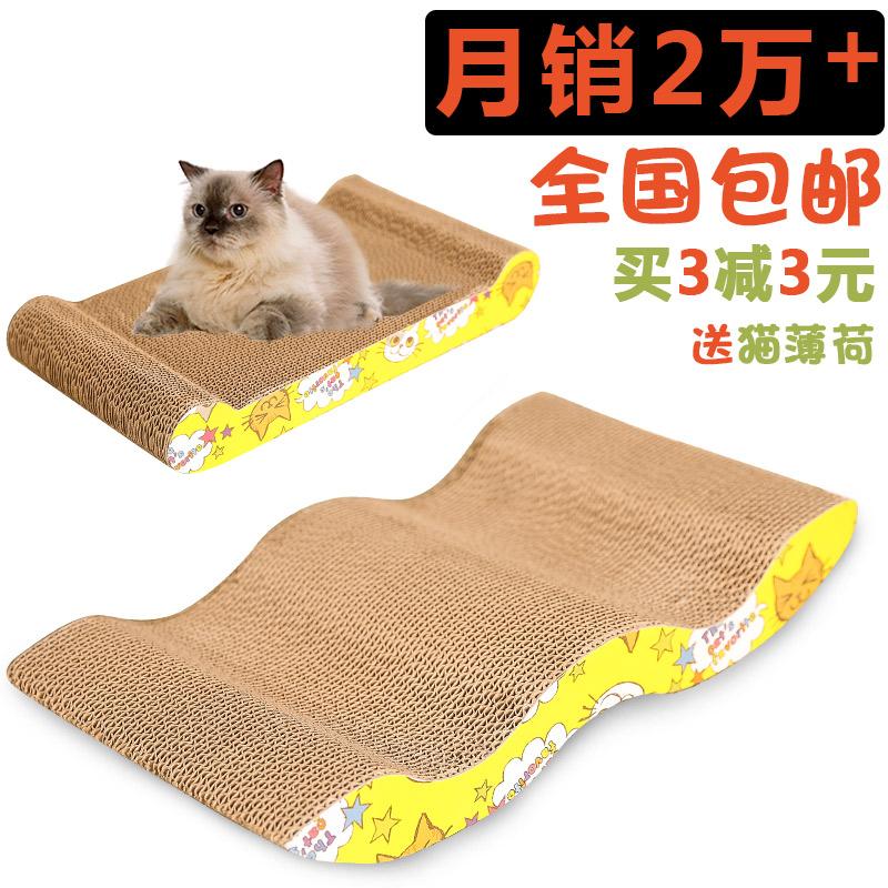 Кот поймайте такт мельница коготь это кошка коготь доска гофрированный бумага кот улов подушка коты игрушка мельница поймайте такт кот гнездо китти статьи бесплатная доставка