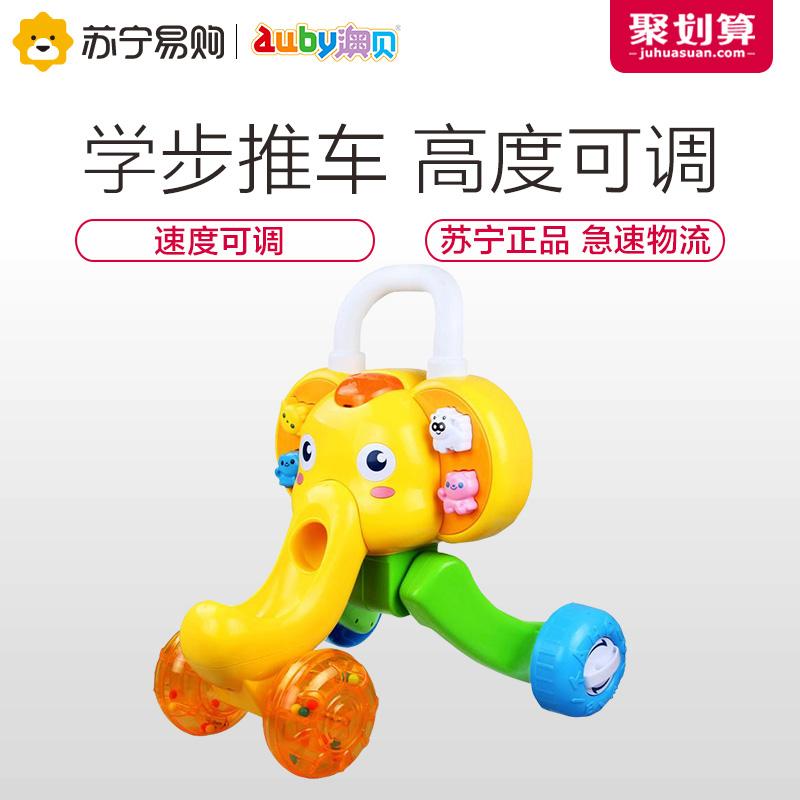 Австралия моллюск слон ходунки движение серия головоломка просветить игрушка костюм 6-12 месяцы 463322DS