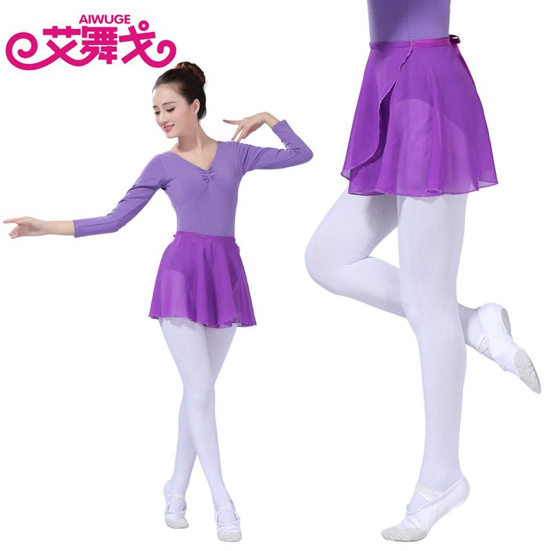 Ребенок танцы до пояса юбка дети балет вуаль шифон младенец танец юбка большие качели осень взрослых женщин