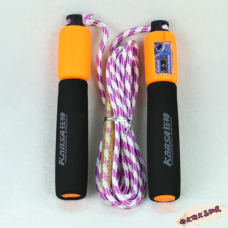 狂神KS0322计数器跳绳 带计数器专业跳绳 多款可选 健身减肥