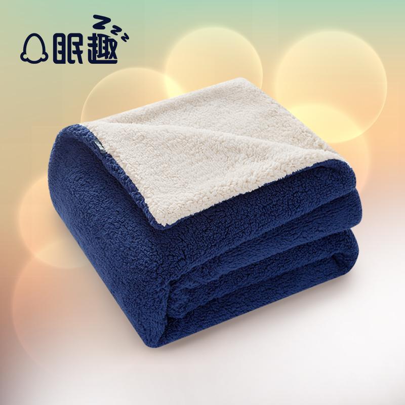 眠趣毛毯加厚雙層單人毯子雙人羊羔絨床笠辦公室午睡毯 毛巾毯