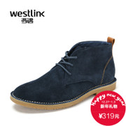 Westlink/West New Korean leisure Joker 2015 winter boots laced leather boots with round head male