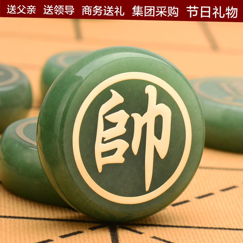 Платина искусство место природный авантюрин китай шахматы установите сложить портативный шахматная доска домой большой размер шахматы черный пояс