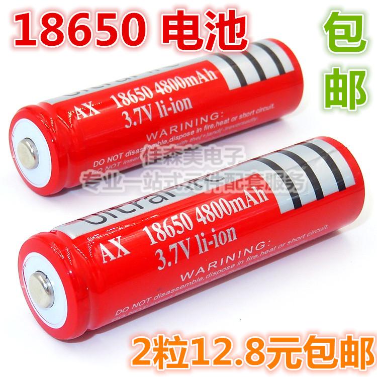 2 зерна бесплатная доставка подлинный UltraFire18650 перезаряжаемые 3.7v литиевые батареи, зарядки 4200MAH яркий свет фонарик
