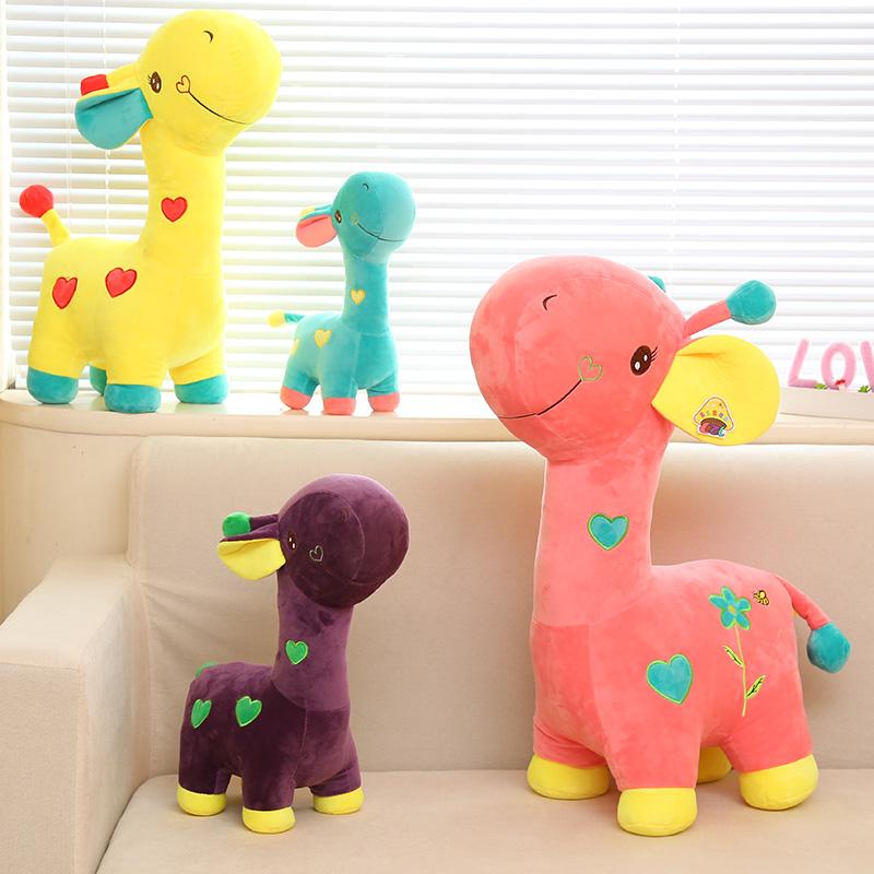 爱心梅花鹿公仔情侣长颈鹿可爱毛绒玩具小鹿布娃娃女生生日礼物