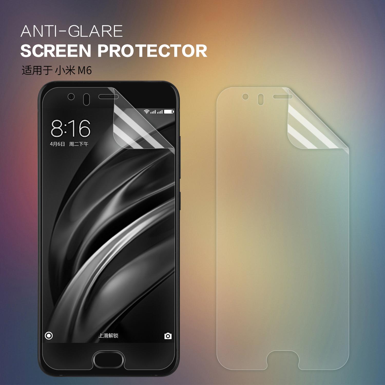 耐尔金 小米6手机膜 小米M6高清保护膜MI6磨砂防指纹贴膜高透软膜