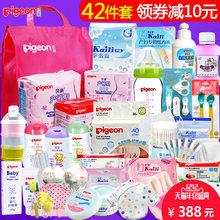 Повседневные товары > Комплекты для женщин в послеродовой период.