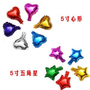 5寸星星铝膜气球心形汽球婚房装饰婚庆用品生日派对宝宝生日布置