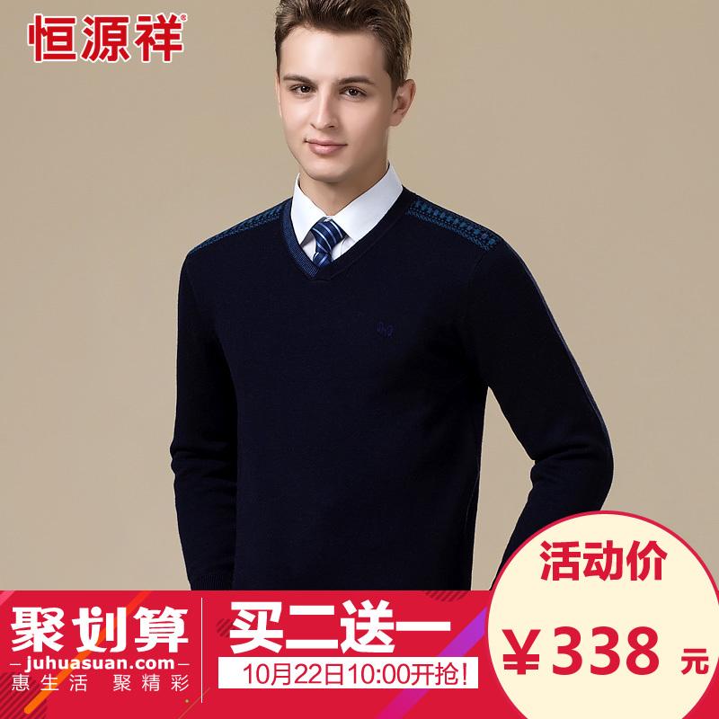 恒源祥純羊毛中年羊毛衫