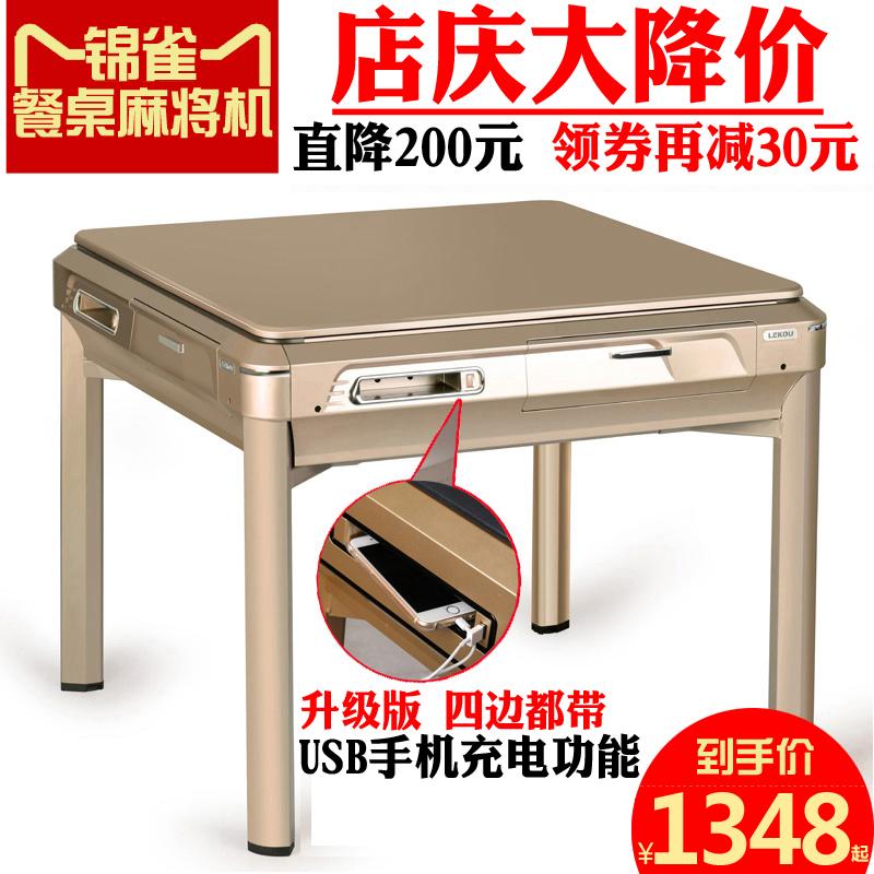 锦雀麻将桌麻将机质量怎么样