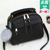 Ms. bag 2017 new handbags handbag Korean simple and stylish shoulder bag Messenger bags wild tide