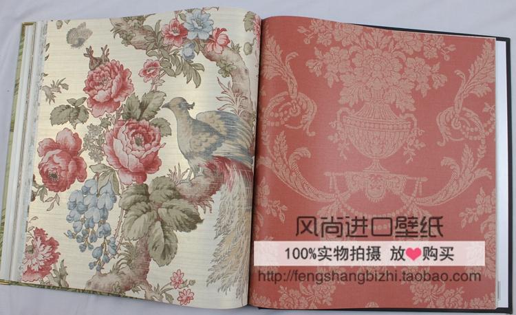 Бумажные обои Артикул 526216878022