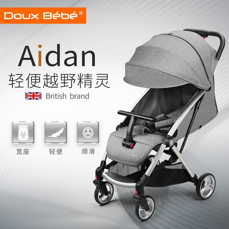 Великобритания импорт марка Douxbebe ребенок тележки детские руки толкать зонт можно лечь может сидеть сложить легкий шок лето