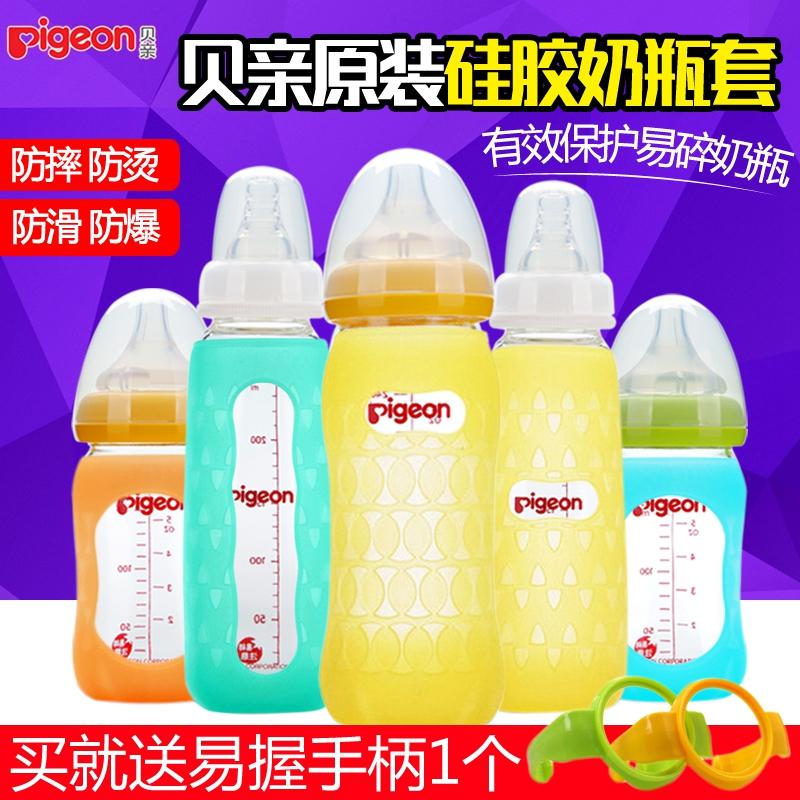 Голубь рожок рукав широкий рот стандартный калибр силикагель молоко бутылка защитный кожух стеклянные бутылки стойкость к осыпанию крышка бутылочка для кормления монтаж