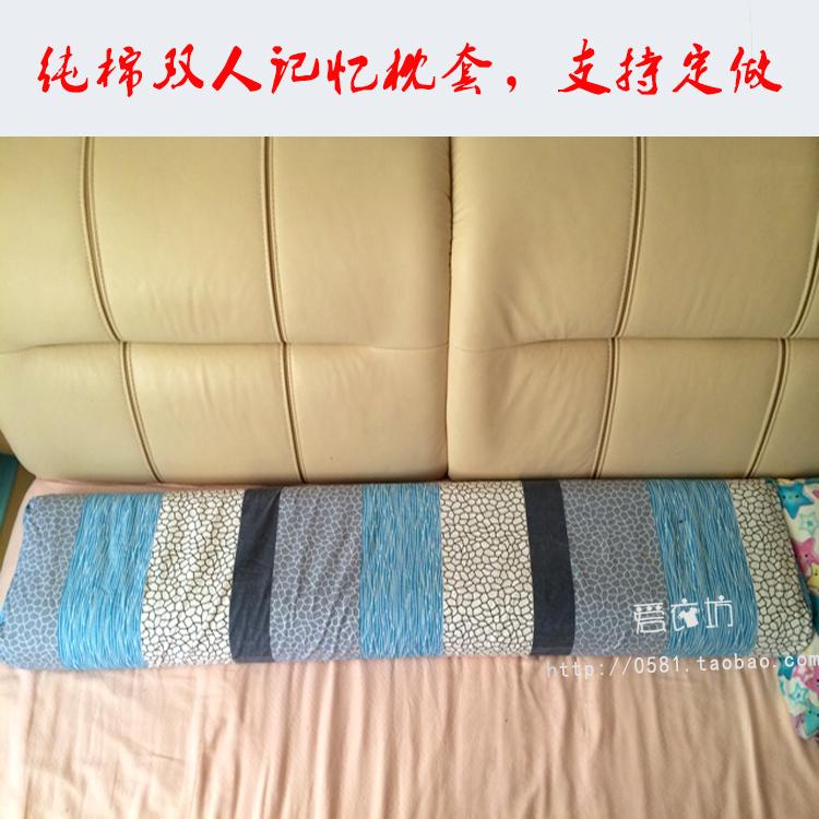 全棉太空双人慢回弹保健枕头套枕套