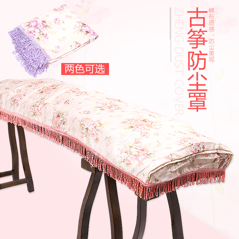 Отправить клей ткань pastoral ветер древний чжэн (гусли) крышка хлопок пыленепроницаемый ткань древний чжэн (гусли) обложка тканевая стандарт 163 универсальный чистый бесплатная доставка