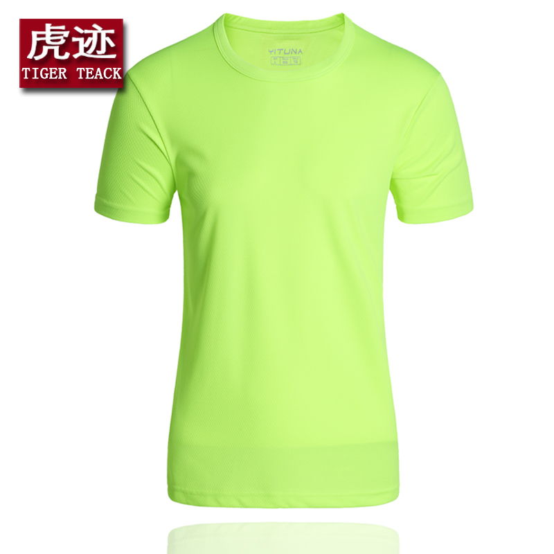 Тигр тропы летом 2015 новый стиль мужчины короткие влагу, обучение рубашку t печати локтя