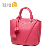 Sweet winter shoe shoebox2015 magnetic buckle shoulder bag casual contrast color zip shell for 1115583202