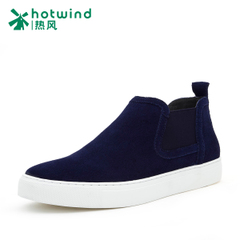 Hot air men's casual shoes shoes shoes men Korean lazy people another pedal flats shoes 65W5902