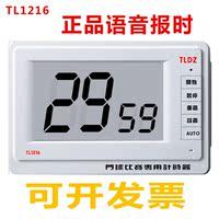 Дверь Шаровой таймер дверь Настольный профессиональный конкурс предоставляет голосовые подсказки Tianfu TF8501 большой экран