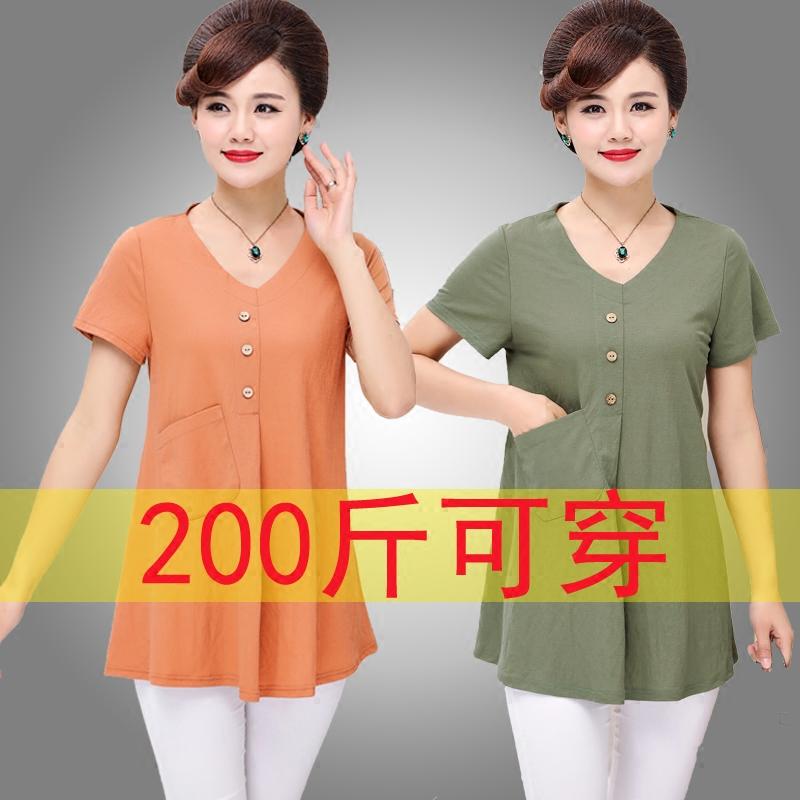 200斤中老年女装t恤加肥加大码胖妈妈装夏短袖中年宽松韩版MM上衣
