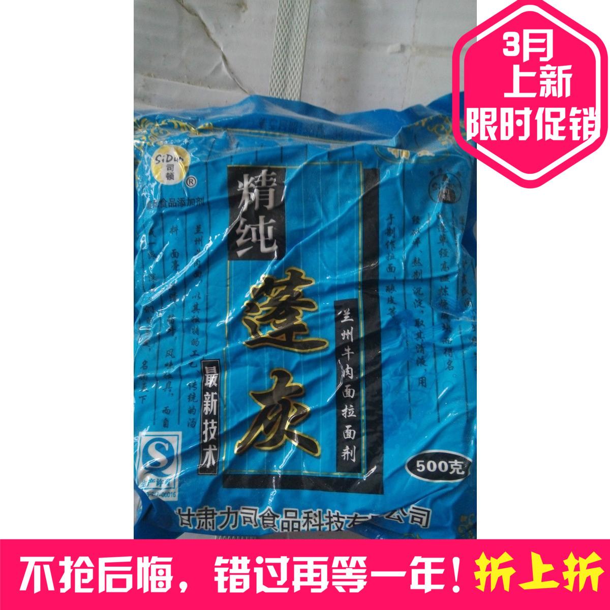 Холстон в Ланьчжоу говядины лапши Специальный ramen агент эффективности чисто Пэн серый 500g рамэн специальные от Kupinatao