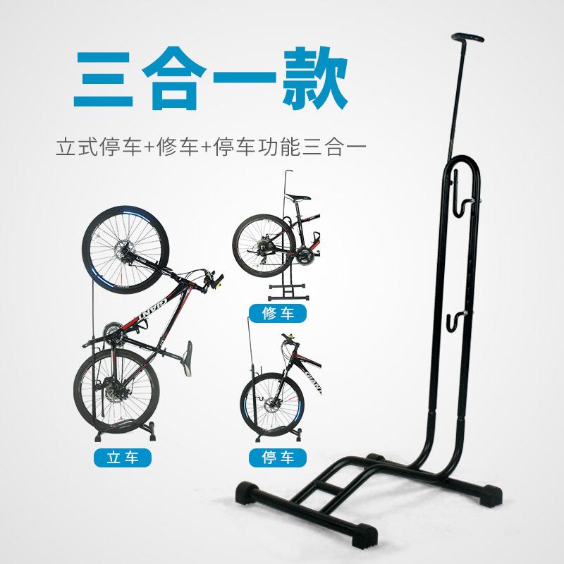 Вставить в парковка автономный автомобиль L тип дисплей велосипед служба полка вертикальный горный велосипед поддержка полка релиз рамка