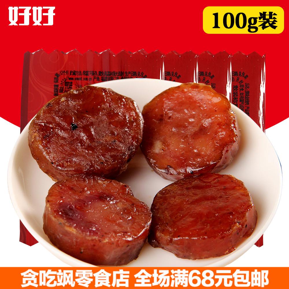 贪吃飒零食店 肉类卤味 金钱肉枣好好原味金钱肉100g克零食特产