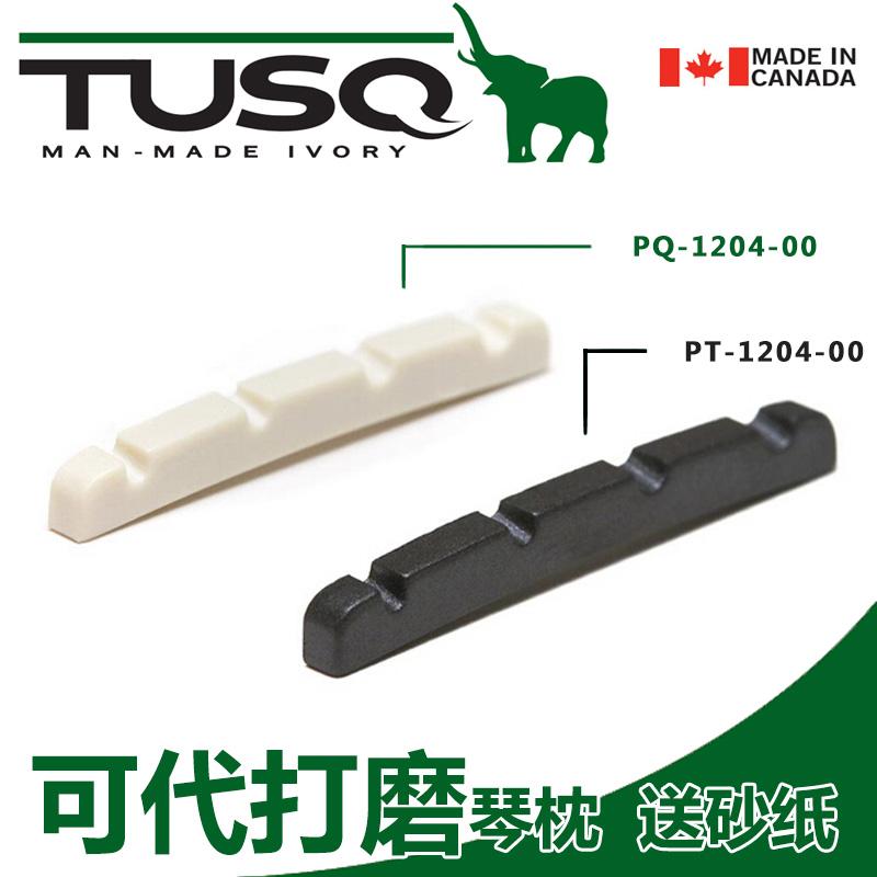 TUSQ гусли подушка PQ-1204-00 искусственный слоновая кость аромат достигать электричество бас бас на аккорд подушка гусли мост
