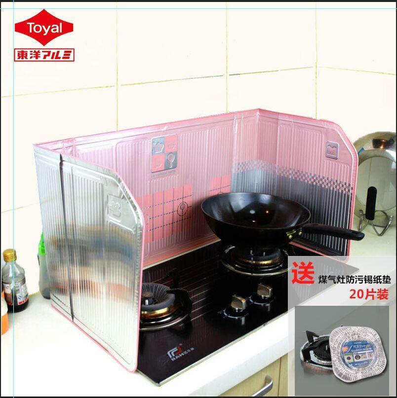 廚房用品檔油板隔油鋁箔防油擋板灶台擋板隔熱擋板擋油板