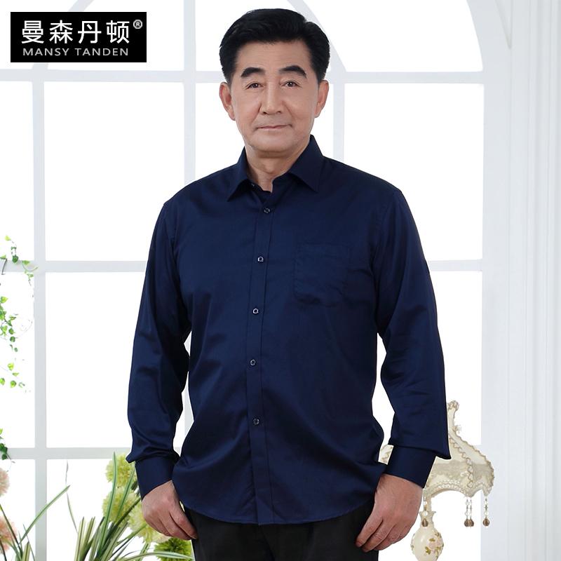 中年男士長袖襯衫 男爸爸裝商務 中老年襯衣 男大碼