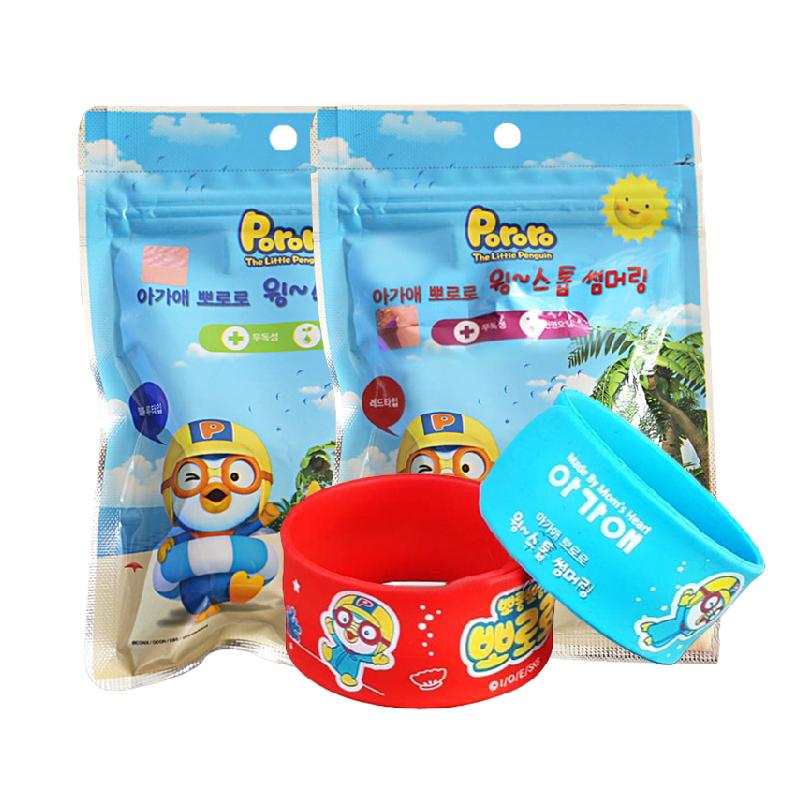 2015年5月韩国进口正品 宝露露pororo 卡通驱蚊手环驱蚊圈防蚊圈