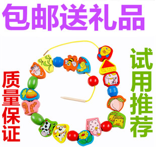 Understanding color children baby tuba amblyopia threading of beads wooden beaded children s educational toys Toys