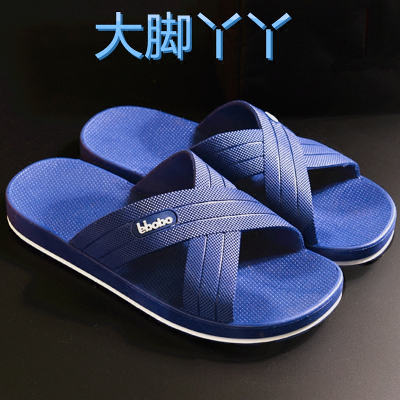 Summer mens plus large home sandals mens extra large summer shoes 45 mens 46 mens 47 sandals 48