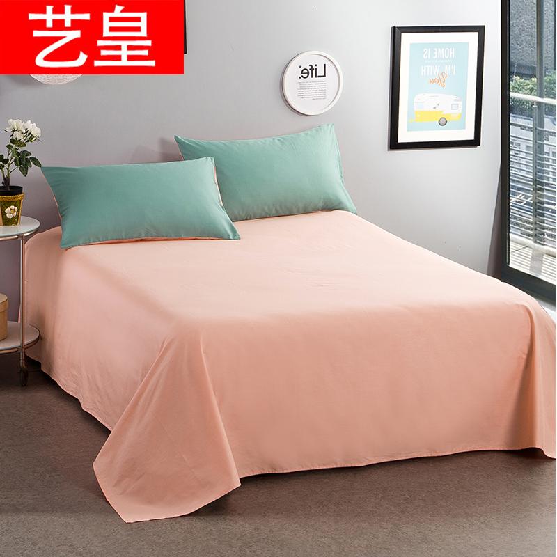 藝皇全棉床單純色單件純棉床上用品單人學生宿舍1.5m1.8米2.0雙人