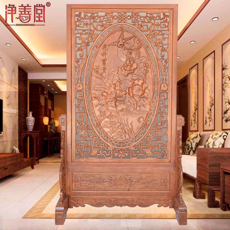Дежурные в стиль экран отрезать дерево резьба вход сиденье экран богат и знаменит отели гостиная пирсинг фэн-шуй декоративный