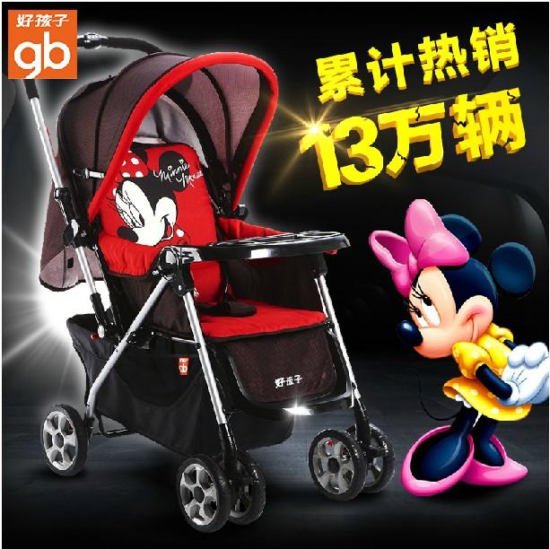 好孩子C309婴儿推车配件购物筐C310车蓬C319宝宝坐垫童车蚊帐托盘