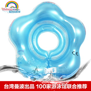 Genuine Taiwan Mambo baby swimming neck ring newborn infants and young children swim ring double balloon collar family