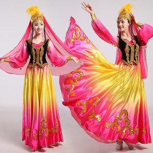 诺拉嫁衣 伴舞裙民族服装开场舞大摆裙维族舞蹈服 新疆特色演出服