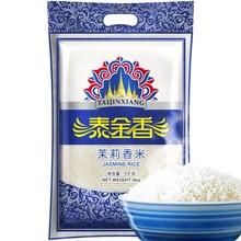 Рис > Китайский рис.