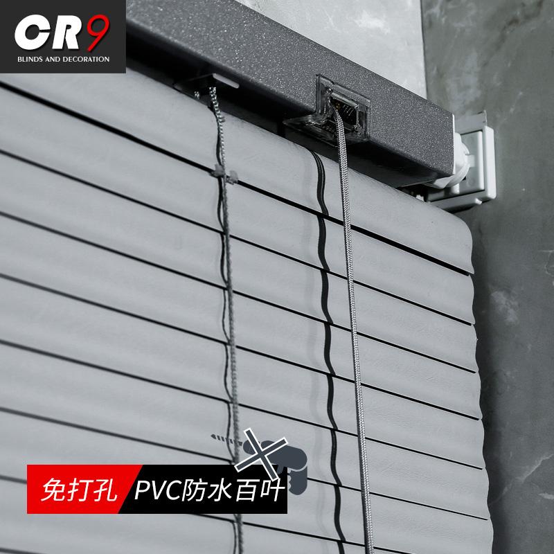 CR9 перфорация PVC шторы занавес подвижный ванная комната ванная комната кухня офис комната геометрическом масло в тени