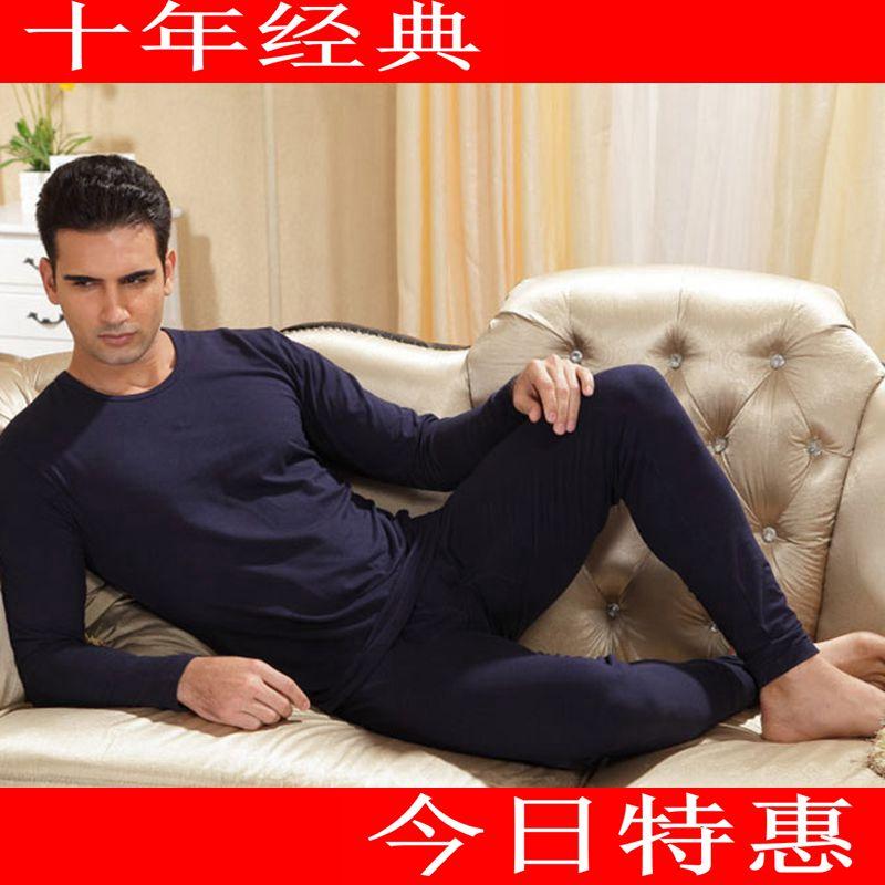 Pantalon collant jeunesse 16 18 22 23 25 26 en coton - Ref 748239 Image 60