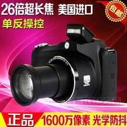 Цифровой фотоаппарат General Electric X2600