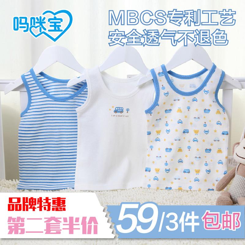 Весна и осень новый детский жилет ребенка мальчиков и девочек с ремень рукавов хлопок футболка дна рубашку младенца мультфильм пакет mail